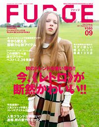 FUDGE9.jpg