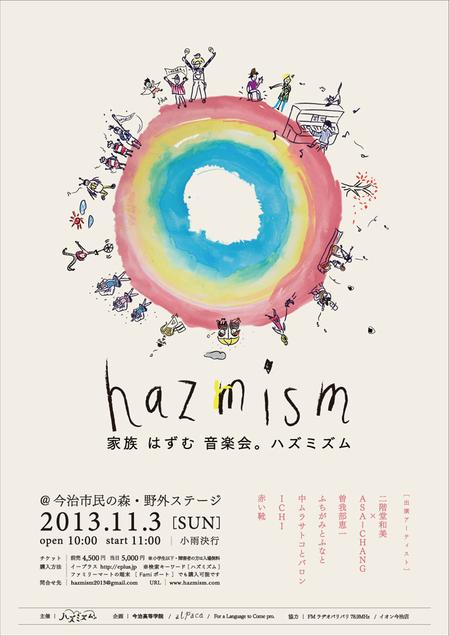 hazmism_poster_release.jpg