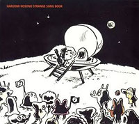 細野晴臣 STRANGE SONG BOOK -Tribute to Haruomi Hosono 2-